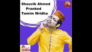 Prank On Tamim Mridha ||  Shouvik Ahmed Pranked Tamim Mridha ||  Gaan Friendz ||  Radio Next 93 2