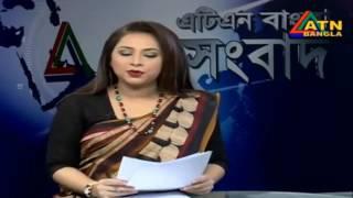 ATN Bangla News Today 10 April 2017 | Bangladesh Latest BD Bangla TV news