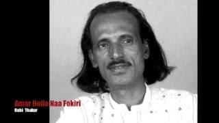 Ruhi Thakur:  Amar Hoilo Naa Fokiri.