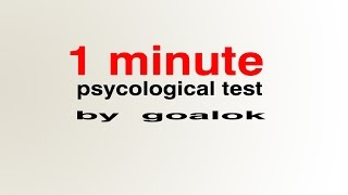 1 minute Psychological  Test