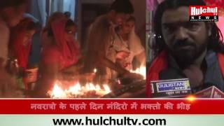 Navratri Ki Dhoom - Mandiro Me Lage Bhakto Ke Male