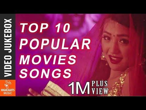 TOP 10 Popular Movie Songs Video JUKEBOX | Welcome 2017 | Hit Nepali 2016 Movie Songs