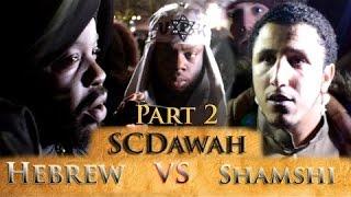 Muslim Vs Hebrew Israelite Part 2