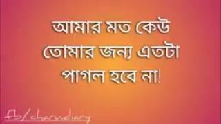 ভালোবাসার গল্প   Bengali Love Story 2