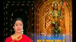Katha Shri Ram Bhakt Hanuman Ki - Ramji Ka Vachan !