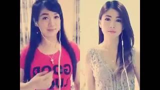 Song Ni Yi Ge Wu Wang Wo # Vivian + Nie Nie - Smule Duet Mandarin Song