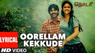 Thodari Songs | Oorellam Kekkude Lyrical Video | Dhanush, Keerthy Suresh, D. Imman, Prabhu Solomon