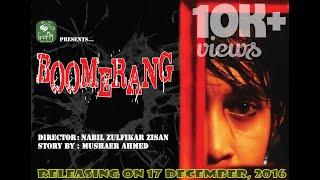 Boomerang (2016) | Bangla Short Film | Firefly Filmhouse
