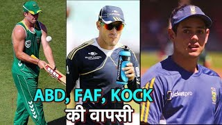 South Africa Test Team Announced Against Australia   Sports Tak