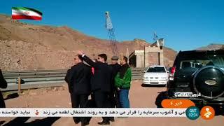 Iran Qazvin to Rasht 205 Km railway under construction راه آهن قزوين به رشت دردست ساخت ايران