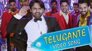 Telugante Video Song - Subramanyam For Sale Video Songs - Sai Dharam Tej, Regina Cassandra