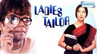Ladies Tailor (2006) - Rajpal Yadav - Kim Sharma - Superhit Comedy Film