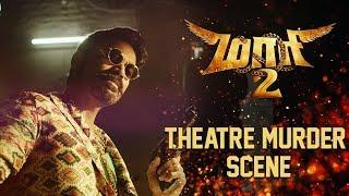 Maari 2 - Theatre Murder Scene | Dhanush | Sai Pallavi | Krishna | Tovino Thomas