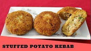 Potato Kebab Recipe | Stuffed Potato Kabab | Potato & Chicken Cutlets | Aloo Chicken Tikka Chop,Nian