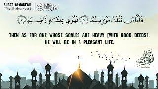 إبداع وتجليات خاشعة للشيخ عبد الباسط رحمه الله في 15 سورة قصيرة من آخر القرآن العظيم