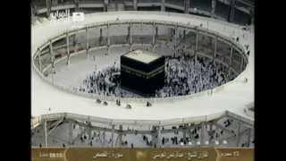 قناة القرآن الكريم.. مع صور مباشرة من الحرم المكي