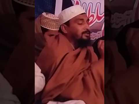 Punjabi Naat Sharif - Kairay  Dar Ta Janday Aye Saray Sawali - Hafiz Usman Nabina(Jandiala Baghwala)