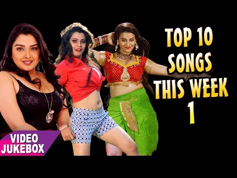 Xxx Mp4 देखिये इस सप्ताह का टॉप 10 गाना Top 10 10 Songs This Week 1 Video Jukebox Bhojpuri Songs 3gp Sex