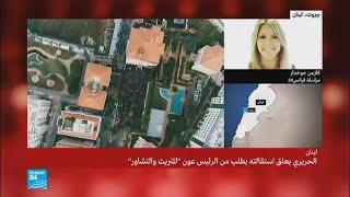 """تجمعات استثنائية في """"بيت الوسط"""" لاستقبال سعد الحريري"""