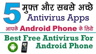 Points, Fiction plus Antivirus Best Antivirus For Androidregarding