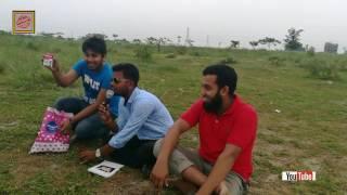 Bangla short film smoking /Bangladesh 2017 funny video/