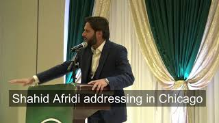 Shahid Afridi addressing in Shahid Afridi Foundation dinner at chicago