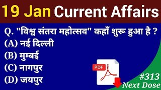 Next Dose #313 | 19 January 2019 Current Affairs | Daily Current Affairs | Current Affairs In Hindi