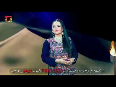 Xxx Mp4 New Searikistani Tarana Jevey Seariki By Fozia Malik New Latest Seariki And Sindhi Songs 3gp Sex