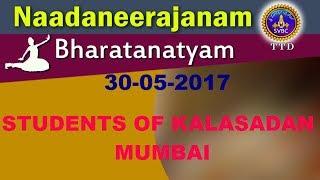 Nadaneerajanam | 30-05-17 | SVBC TTD