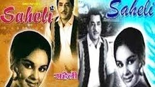 Saheli (1965) Hindi Full Movie | Pradeep Kumar, Kalpana | Hindi Classic Movies