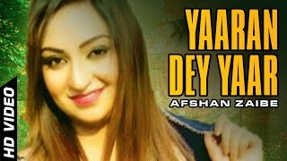 Yaraan Dey Yaar - Afshan Zaibe - Latest Punjabi And Saraiki Song 2017 - Latest Song 2017