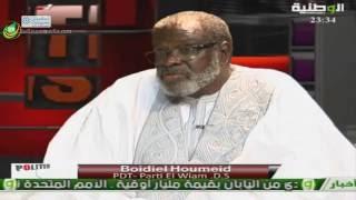 Politis Avec Mr Boidiel Ould Houmeid Pdt. du parti El Wiam – alwataniyaTV