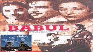 Babul│Full Hindi Movie│Dilip Kumar, Nargis