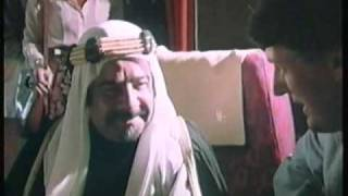 The Late Amir Shaikh Isa bin Salman Al-Khalifa