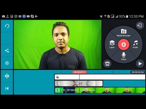 Xxx Mp4 ভিডীও বেকগ্রাউন্ড পরিবর্তন করুন সহজেই How To Use Green Screen On Android Devices 3gp Sex
