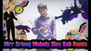 New Molody Bek Sloy Kob 2017-Ter Oun deng te Bong jong Joy Oun