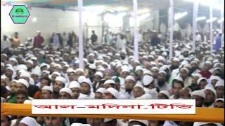 Hefajote Islam Somabesh 2017    হেফাজতের সমাবেশে লাখো জনতার ঢল    Pleases by narayanganj