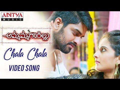 Xxx Mp4 Chala Chala Video Song Ammammagarillu Songs Naga Shaurya Shamili Kalyana Ramana 3gp Sex