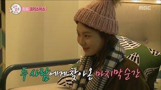 [We got Married4] 우리 결혼했어요 -  Jota ♥ Jingyeong's ending mission!20161203