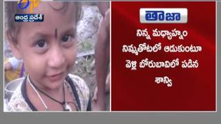 Two yr old Kid Sanvi Dies After Falling Into 30-Feet borewell in Telangana