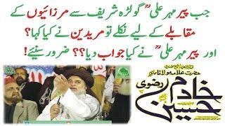Peer Mehar Ali Shah jab Golra Sharif se Mirzayon k Mukabaly K liye Nikaly? Khadim Hussain Rizvi