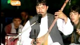 Feroz Qonduzai New Song