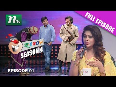 Xxx Mp4 Ha Show হা শো Comedy Show Season 04 Episode 01 2016 3gp Sex