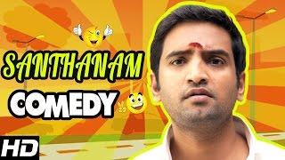 Santhanam Comedy Scenes | Vaanavarayan Vallavarayan Tamil Movie | Ma Ka Pa Anand | Thambi Ramaiah