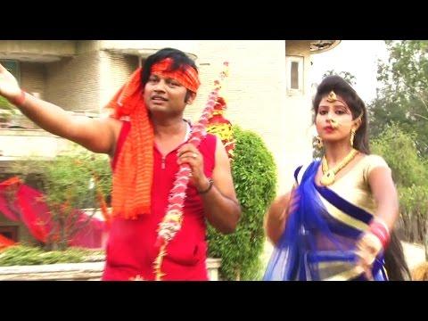 Xxx Mp4 नहीं बजेगा गन्दा गाना Nahi Bajega Ganda Gana Up Or Bihar Sanjay Chhaila Bhojpuri Kanwar Song 3gp Sex