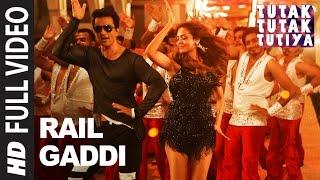 Rail Gaddi Full Video Song | Tutak Tutak Tutiya | Prabhudeva | Sonu Sood | Esha Gupta | Navraj Hans