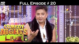 Comedy Nights Live - 26th June 2016  - Sukhwinder & Shaan - कॉमेडी नाइट्स लाइव - Full Episode HD