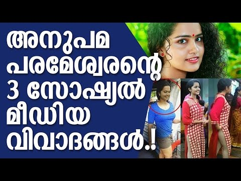 Anupama Parameshwaran 3 Controversial Fake Photos in Social Media