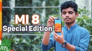 Xiaomi Mi8 SE Review 🔥🔥  | 4K | ATC