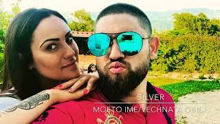 SILVER - MOETO IME / VECHNATA OBICH